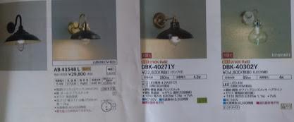 f:id:haruokun0915:20190514151354p:plain
