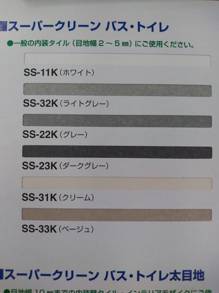 f:id:haruokun0915:20190514160852j:plain