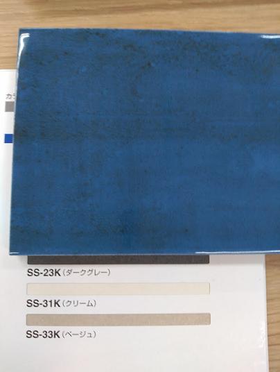 f:id:haruokun0915:20190514161152p:plain