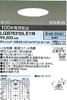 f:id:haruokun0915:20190520095445p:plain