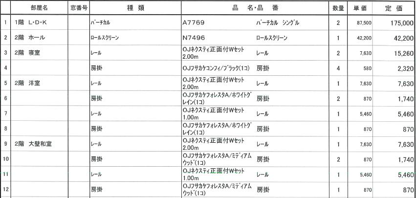 f:id:haruokun0915:20190521203710p:plain