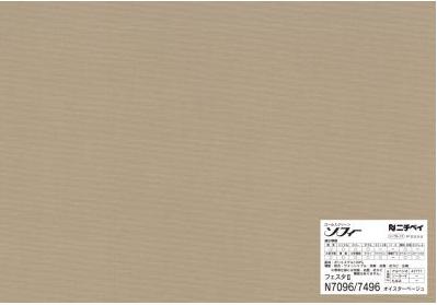 f:id:haruokun0915:20190521204107p:plain