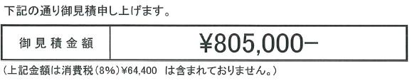 f:id:haruokun0915:20190521210311p:plain