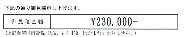 f:id:haruokun0915:20190527115815p:plain