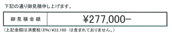 f:id:haruokun0915:20190527115939p:plain