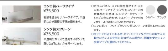 f:id:haruokun0915:20190528092047p:plain