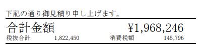 f:id:haruokun0915:20190529093413p:plain