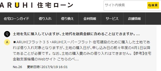 f:id:haruokun0915:20190530072223p:plain