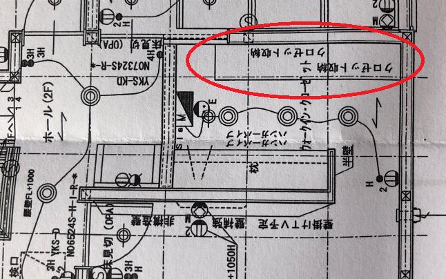f:id:haruokun0915:20190609094429p:plain