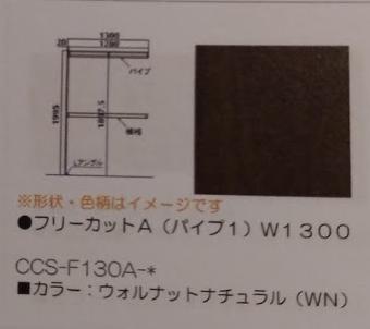f:id:haruokun0915:20190609095051p:plain