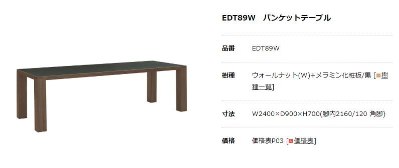 f:id:haruokun0915:20190609120741p:plain