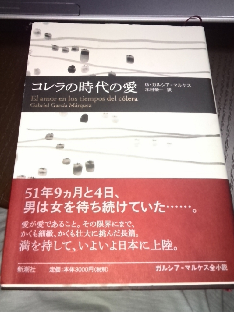 f:id:haruomo:20171103020736j:plain