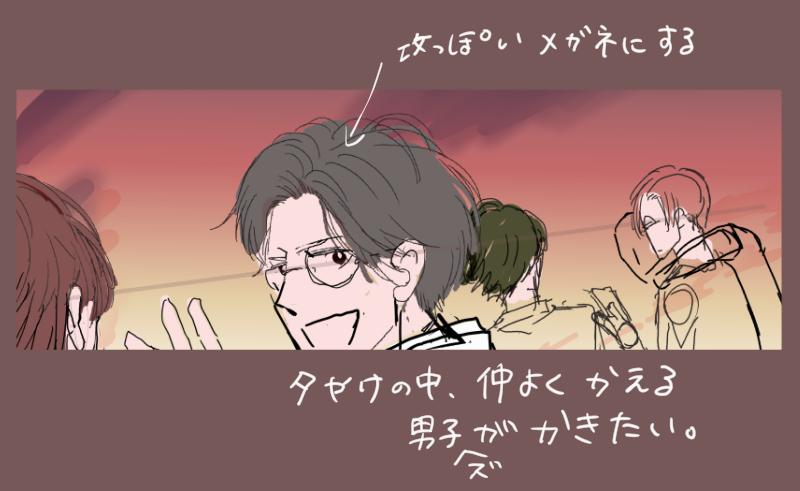 f:id:haruotsu:20210225211553j:plain