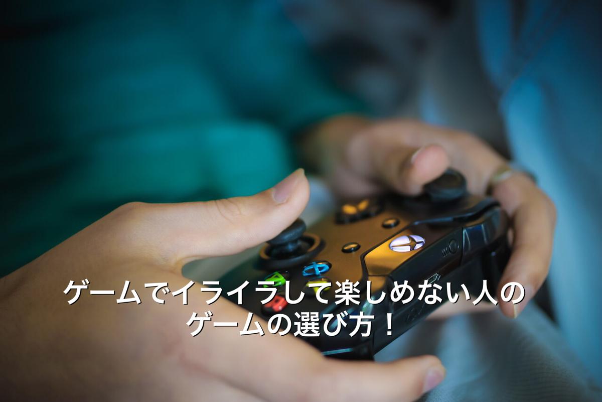 f:id:harupiro-gamezuki:20190313233653j:plain