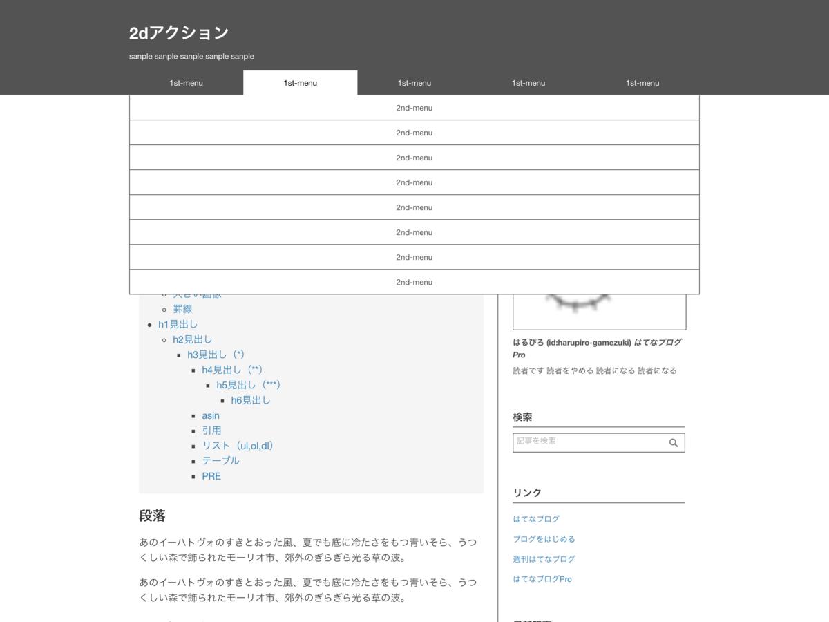 f:id:harupiro-gamezuki:20190316231614p:plain