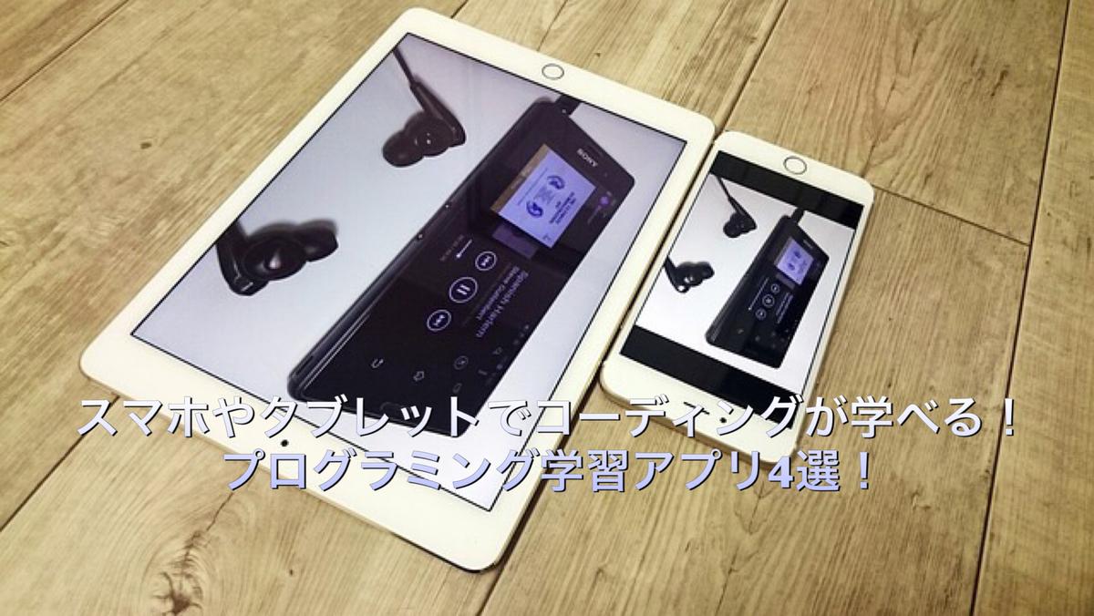 f:id:harupiro-gamezuki:20190317121754j:plain