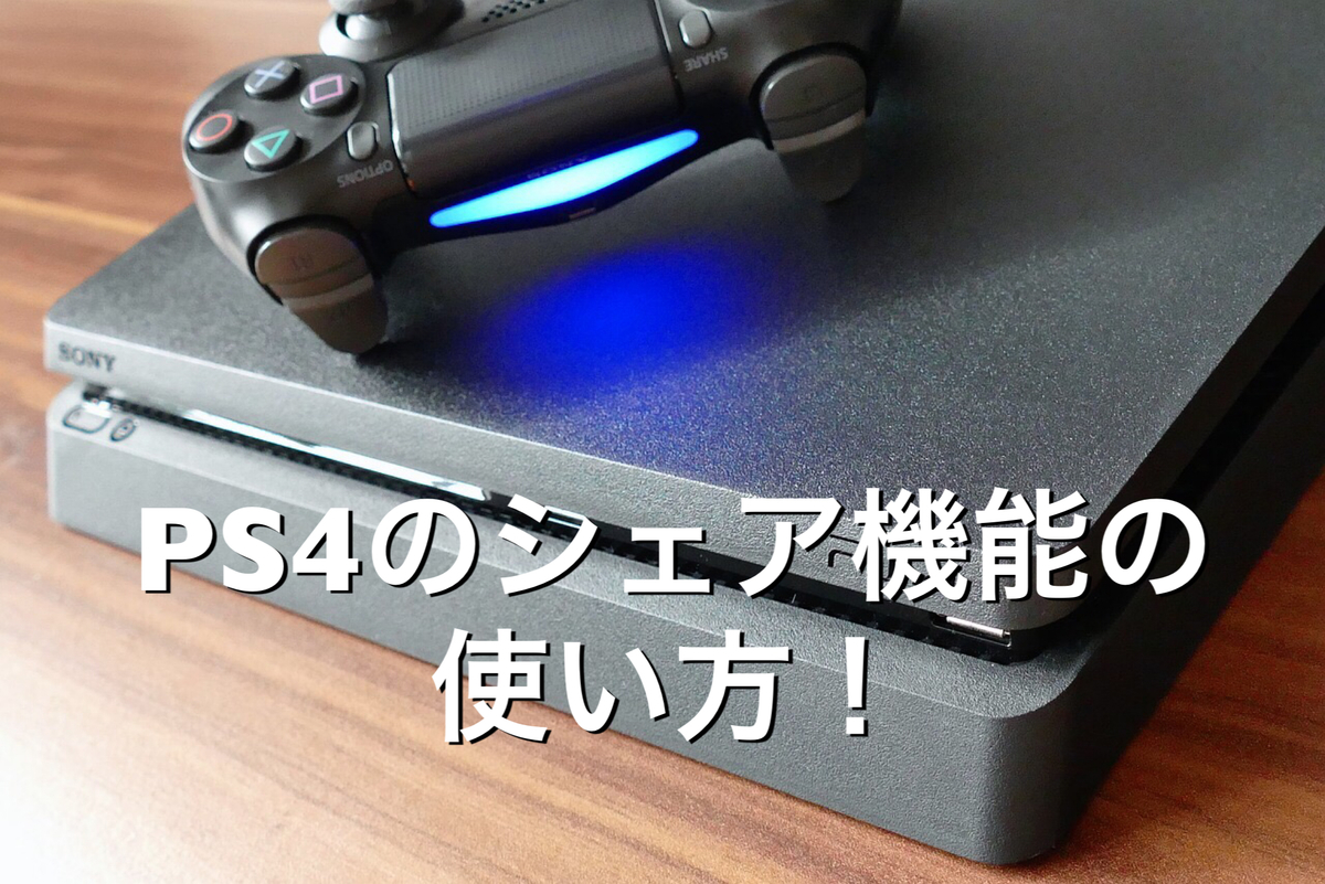 f:id:harupiro-gamezuki:20190319001040j:plain
