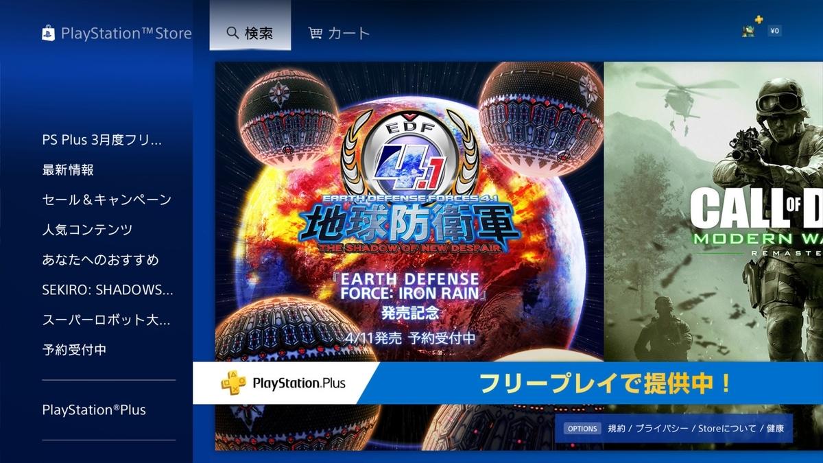 f:id:harupiro-gamezuki:20190319140454j:plain