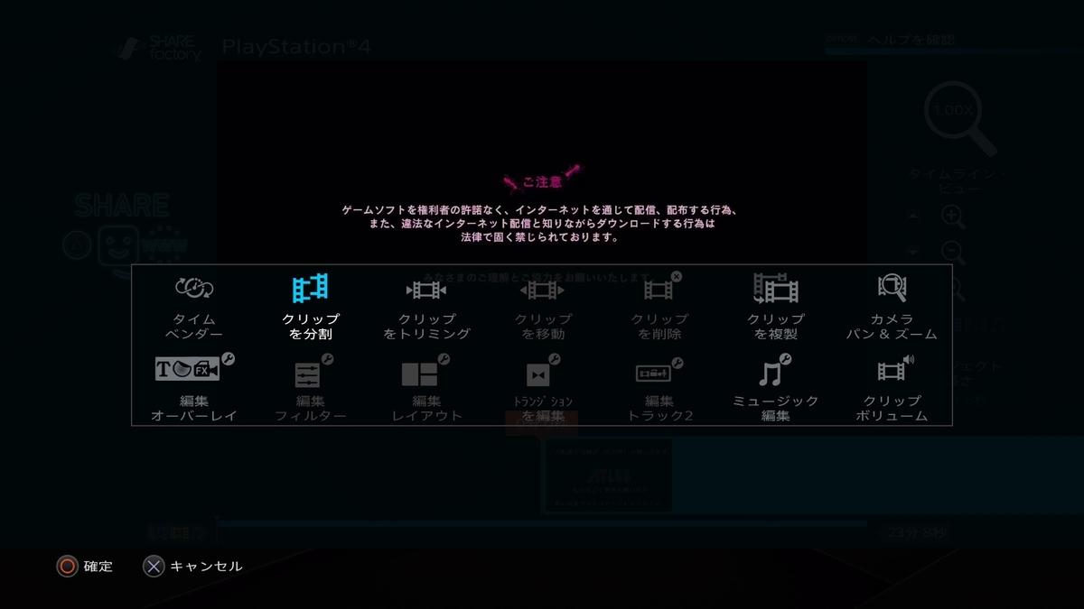 f:id:harupiro-gamezuki:20190319140527j:plain