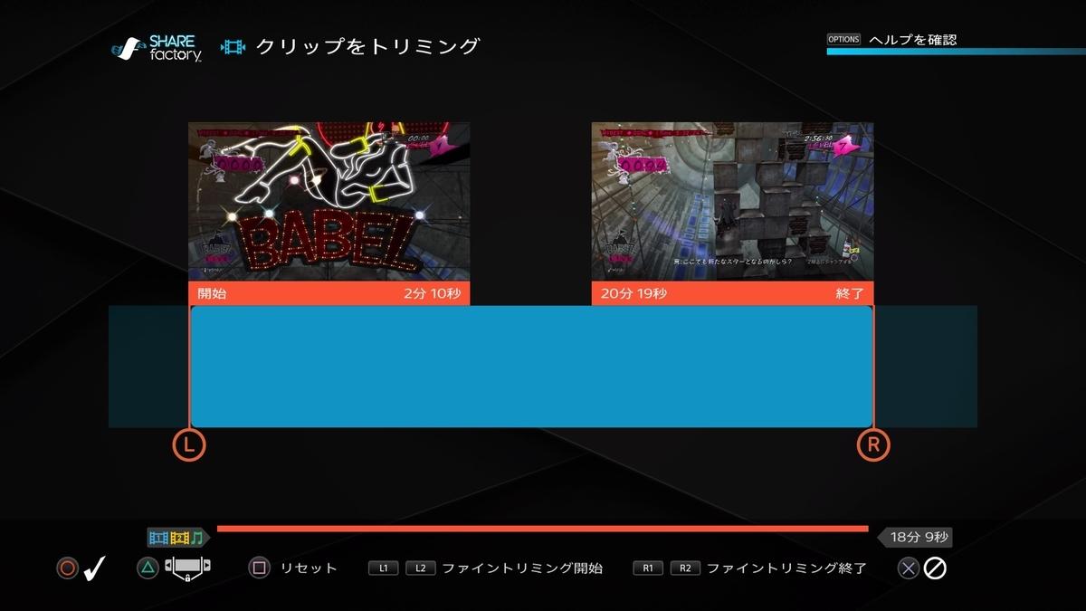 f:id:harupiro-gamezuki:20190319140532j:plain