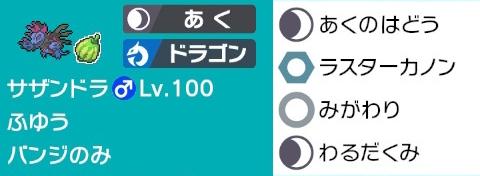 f:id:haruppenayn:20200102120407j:plain