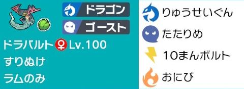f:id:haruppenayn:20200102120409j:plain