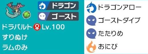 f:id:haruppenayn:20200201232855j:plain