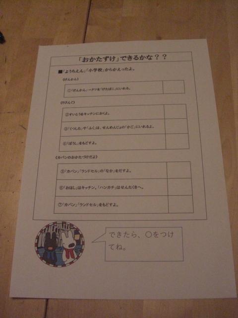 f:id:haruru1019:20161110042157j:plain