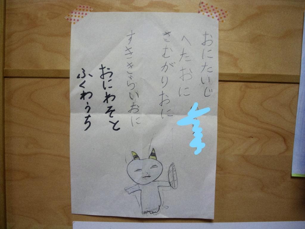 f:id:haruru1019:20170107184849j:plain