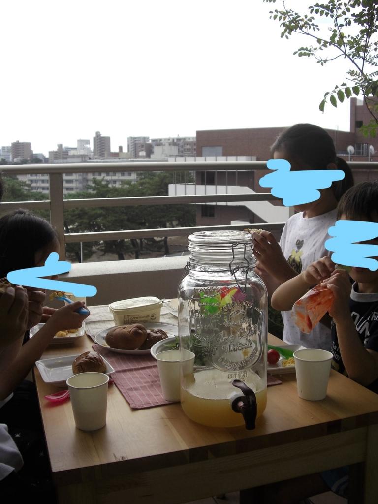 f:id:haruru1019:20170511021334j:plain