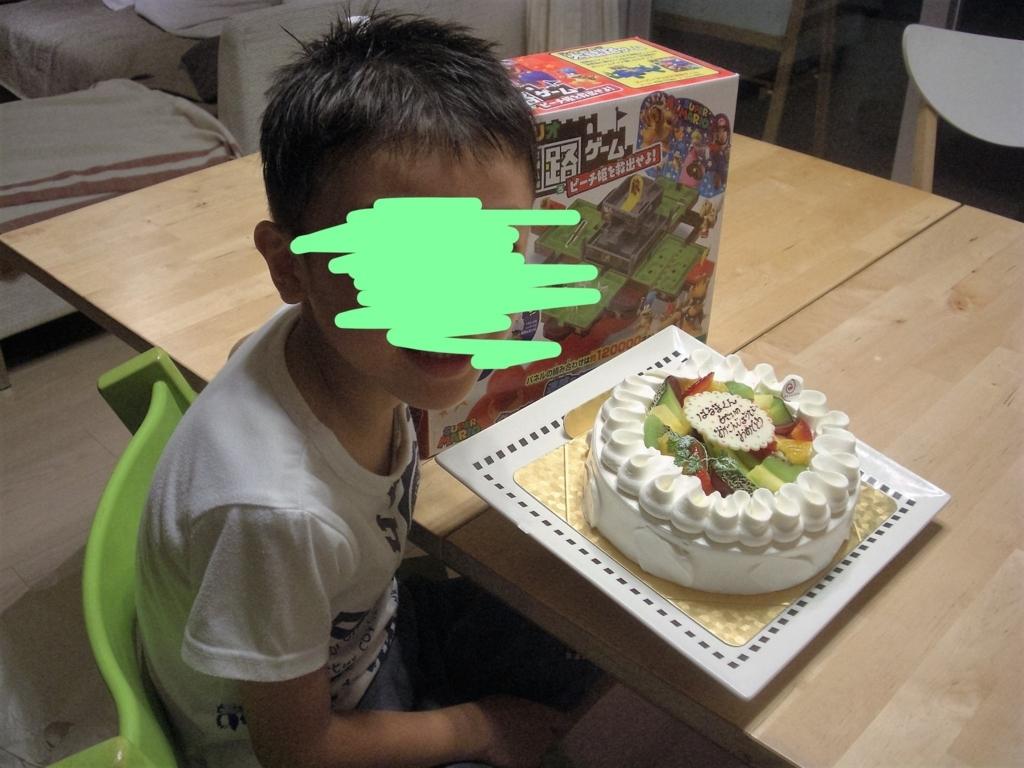 f:id:haruru1019:20170619223032j:plain