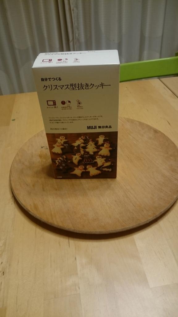 f:id:haruru1019:20180104194214j:plain