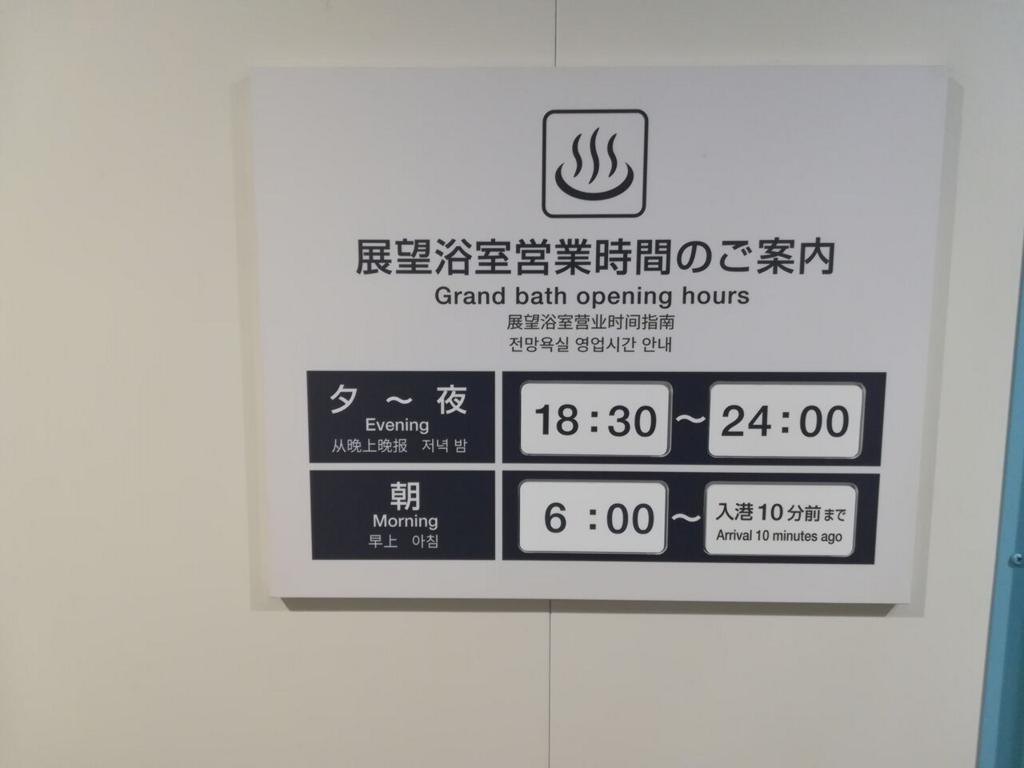 f:id:haruru1019:20180116024425j:plain