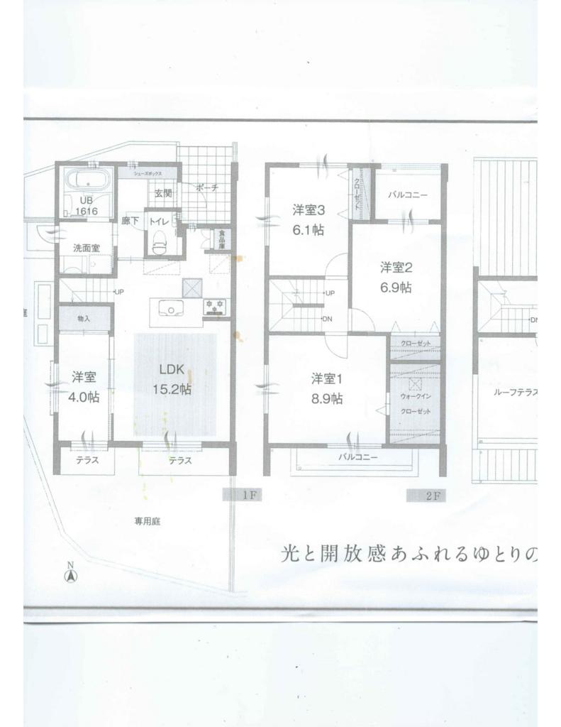 f:id:haruru1019:20180609035807j:plain