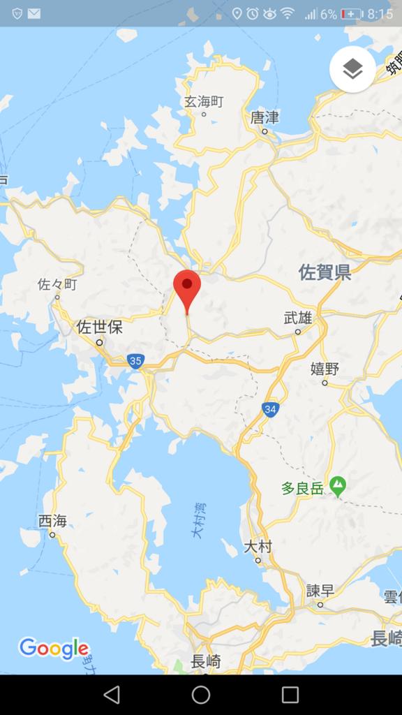 f:id:haruru1019:20180623083028p:plain
