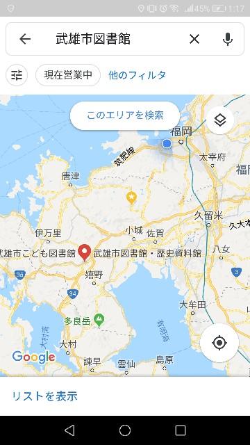 f:id:haruru1019:20180815012021j:image