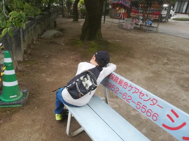 f:id:haruru1019:20190512112351j:image
