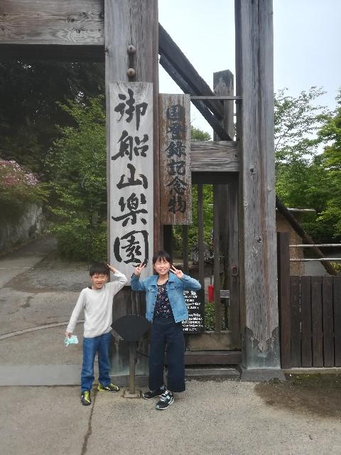 f:id:haruru1019:20190512112445j:image