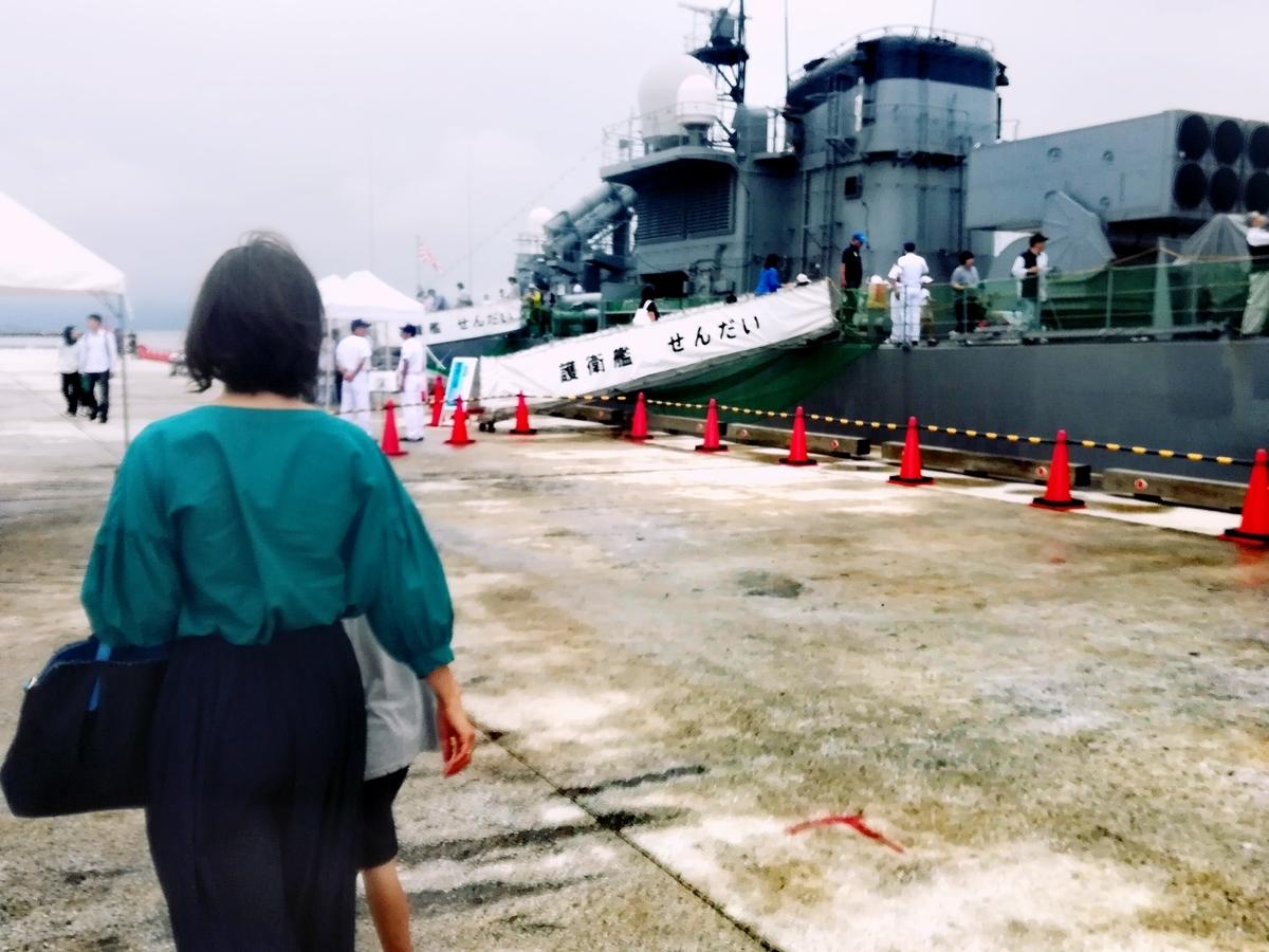 f:id:haruru1019:20190720231030j:plain
