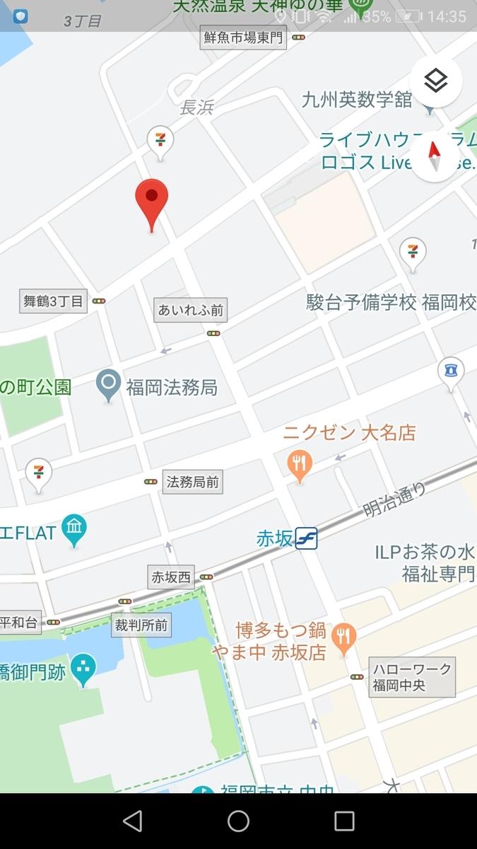 f:id:haruru1019:20191021143816j:plain