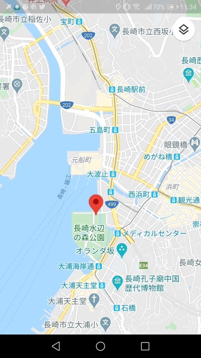 f:id:haruru1019:20200405190214j:plain