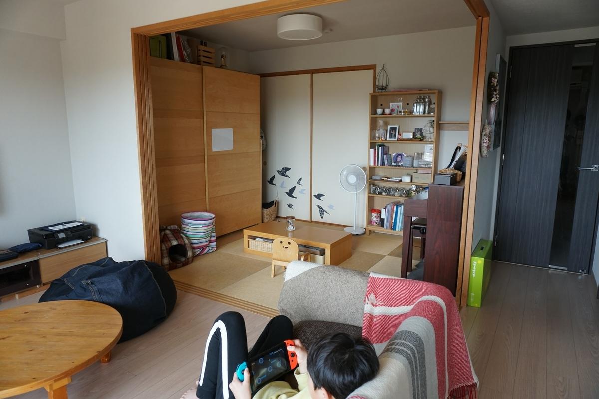 f:id:haruru1019:20210331183455j:plain