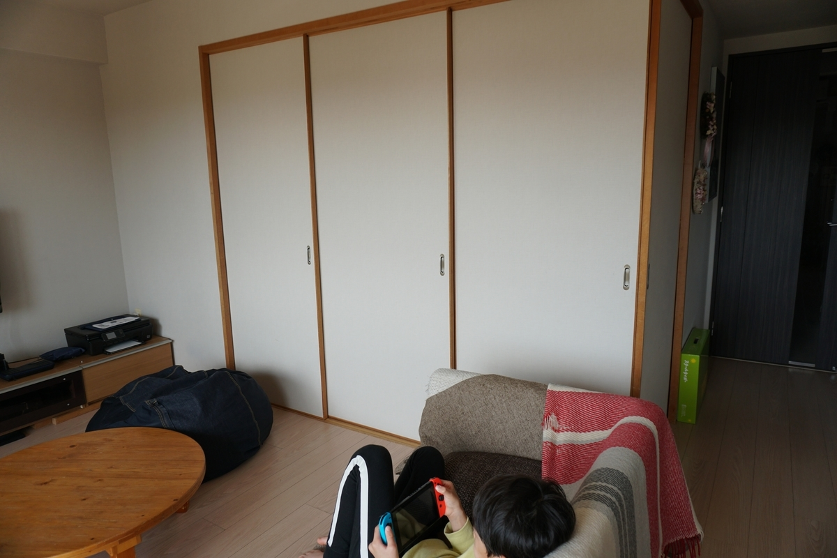 f:id:haruru1019:20210331183532j:plain