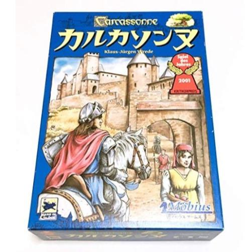 ドイツゲーム大賞を受賞したボードゲーム「カルカソンヌ」