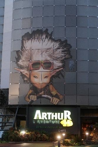 人気アトラクション「ARTHUR,L'AVENTURE 4D」