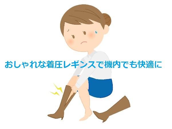 f:id:haruru19:20200118005213j:plain
