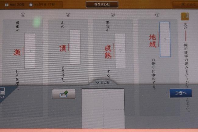 f:id:haruru19:20200211190208j:plain
