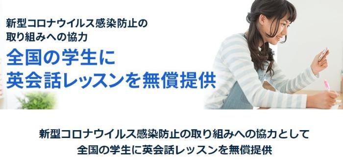 f:id:haruru19:20200312005702j:plain