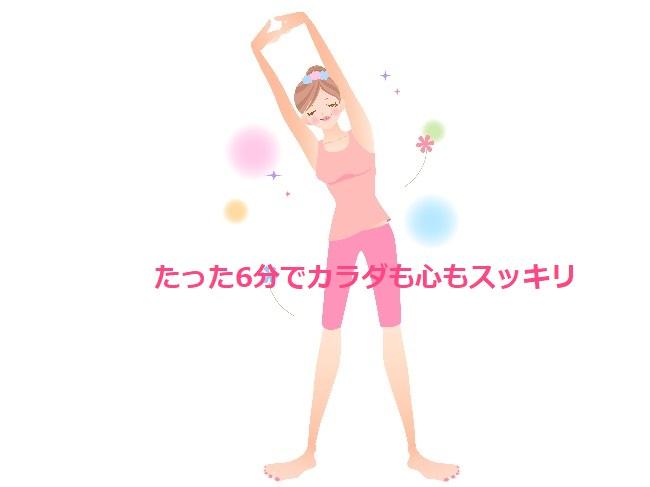 f:id:haruru19:20200327022034j:plain