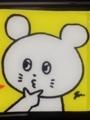 ネズミくん